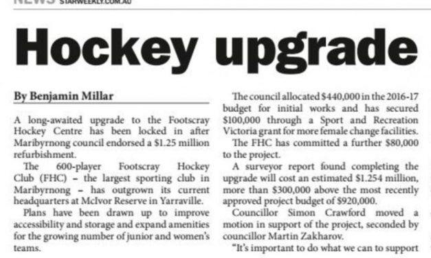 STAR: HOCKEY UPGRADE MOVES FORWARD